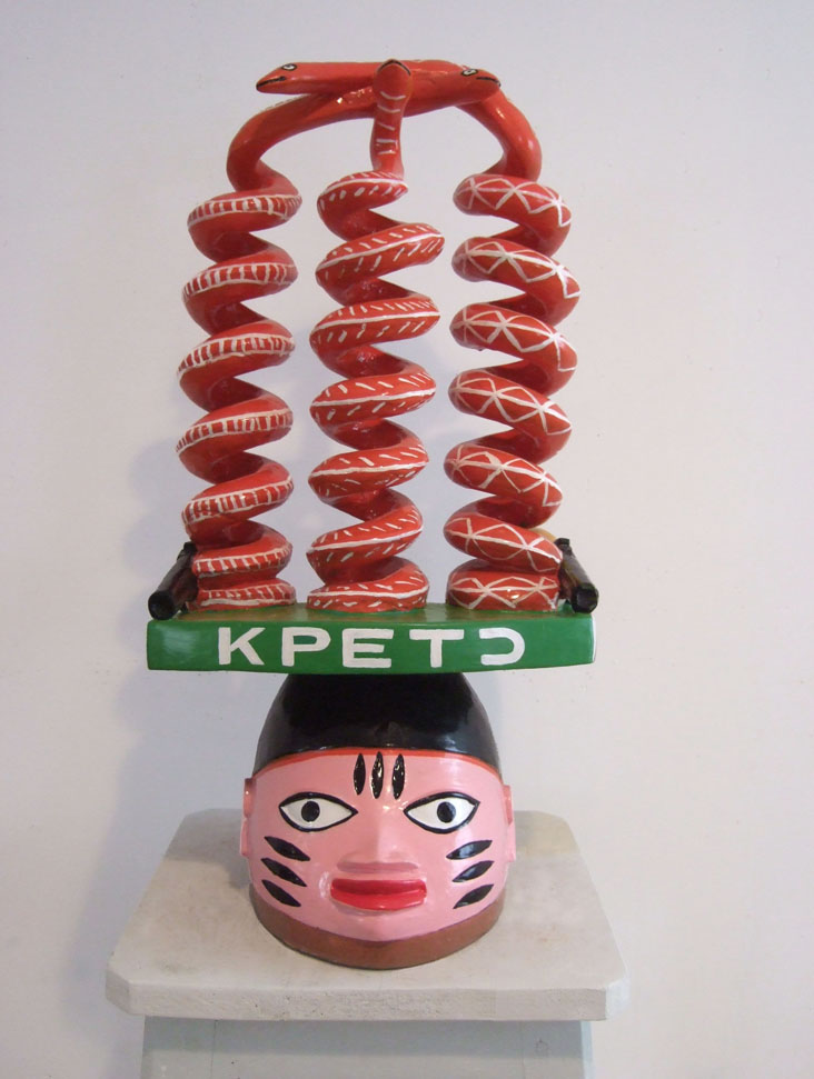 <strong>Kpeto</strong><br/> 66 cm / 2009 / Private collection